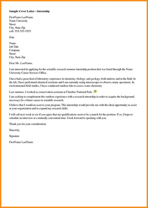 Cover Letter To Admission 9 application letter for admission musicre sumed