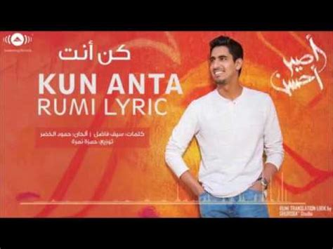 download mp3 dj kun anta kun anta with rumi lyric aseer ahsan no music mp3 youtube