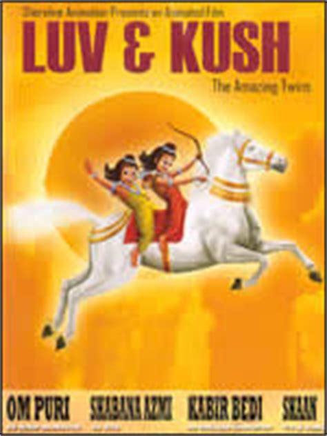 film love kush latest all movies free download luv kush the amazing