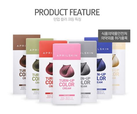 keune 5 23 haircolor use 10 for how long on hair april skin turn up color cream