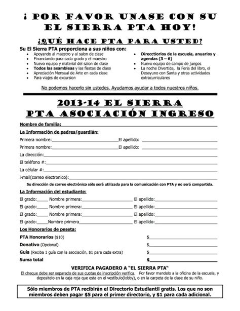 pta membership card word template membership form template membership cancellation form