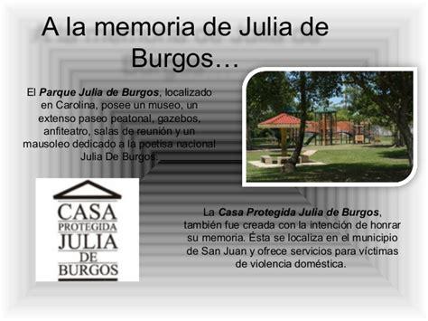 imagenes sensoriales del poema a julia de burgos a julia de burgos good no quiz