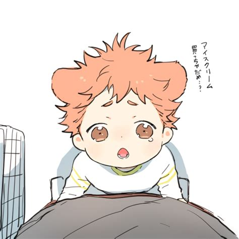 And Hinata Story Fanfiction Z0035 Iphone 7 juseyo image 3717792 by bobbym on favim