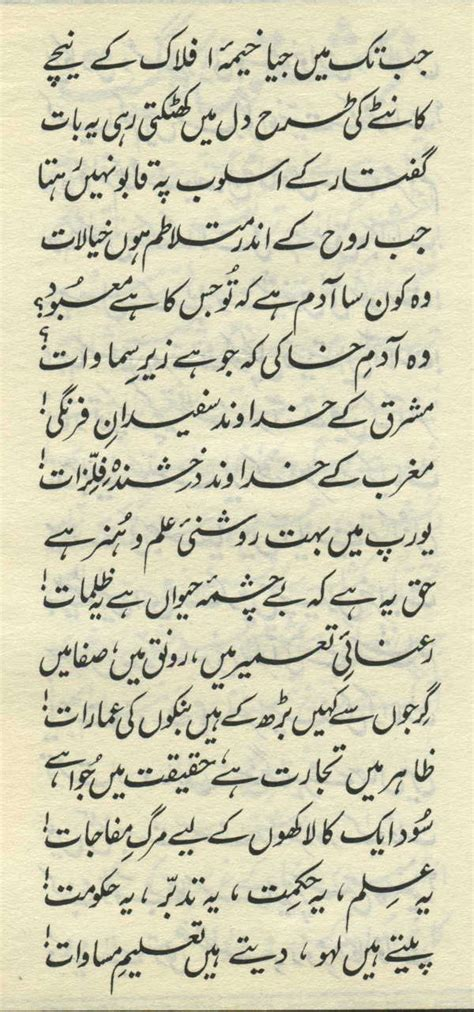 Urdu Letter Of Credit how to write a letter hazoor in urdu cover letter templates