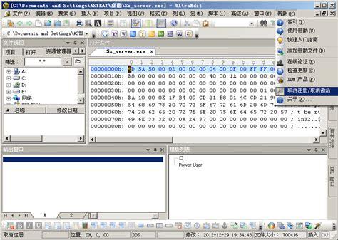 Software Management Proyek Serial Number landlordmax 6 05 free realcasino