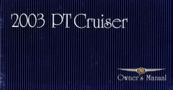auto manual repair 2003 chrysler pt cruiser instrument cluster 2003 chrysler pt cruiser owner s manual