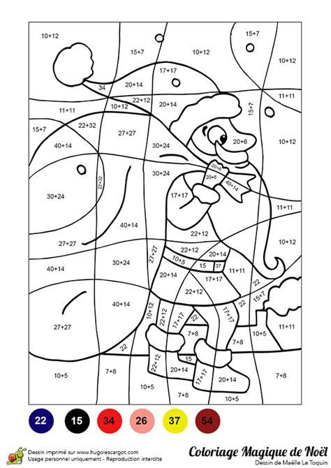 Dessin 224 Colorier D Un Papa No 235 L Coloriage Magique Reconnaissance De Lettres L