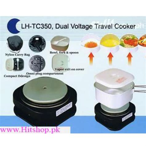 induction cooker travel induction cooker for travel 28 images price in pakistan islamabad travel stickers ru