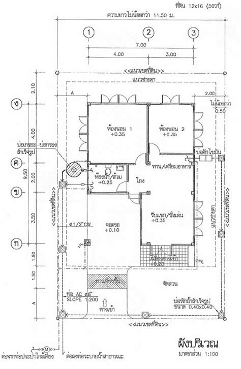Home Design Free Gems by Small Home House Plans Free House Design Ideas
