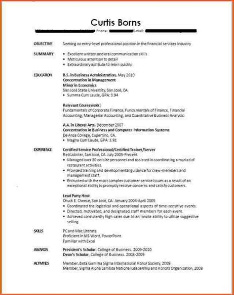 Resume With No Experience by Resume For Students With No Experience Best Professional