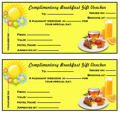 complimentary voucher template complimentary breakfast gift voucher template microsoft