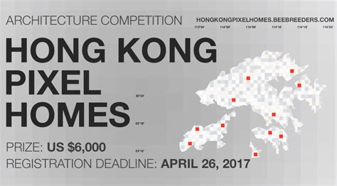 design competition hong kong 2017 hong kong pixel homes competition by bee breeders