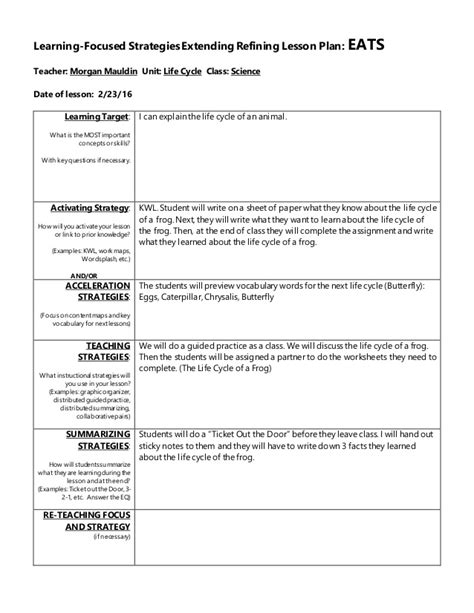learning cycle lesson plan template lesson plan 1