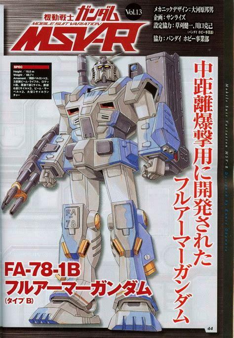 fã r fa 78 1b gundam armor type b gundam wiki wikia