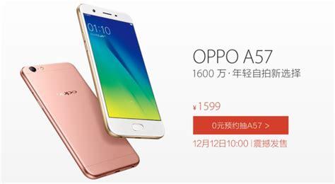 Promo 00 Oppo A57 oppo a57 price in malaysia specs technave
