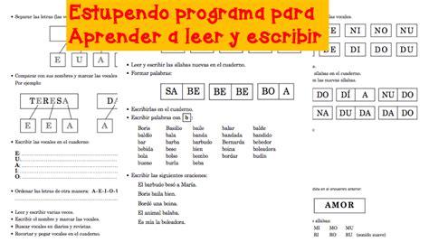 leer y aprender en estupendo programa para aprender a leer y escribir orientacion andujar