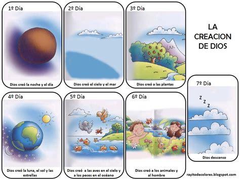imagenes biblicas de la creacion compartiendo por amor creaci 243 n de dios para ni 241 os