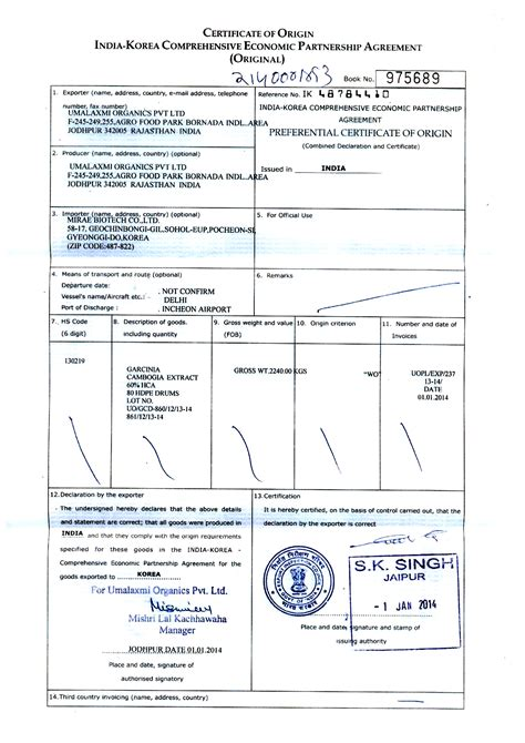 Certificate of origin india download images certificate design coa india org common download coa india org common download coa india org yadclub images yadclub Image collections