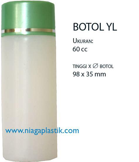 Botol Yl 100 Ml Tutup Hitam botol kosmetik plastik