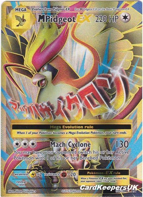 printable pokemon cards xy mega pidgeot 105 108 ex ultra rare pokemon card xy
