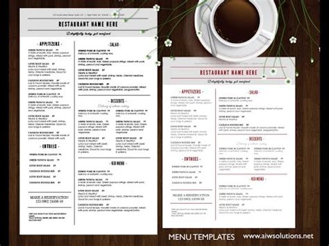 menu page layout adalah create food menu or restaurant menu using ms word youtube