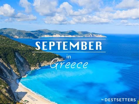 september deals to greece