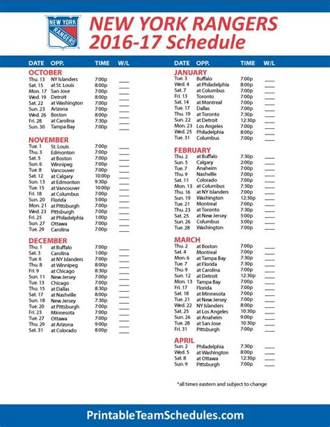 printable rangers schedule 17 best images about nhl hockey schedule 2017 on pinterest
