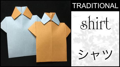 tutorial origami shirt origami shirt video personable oragami shirt tasty