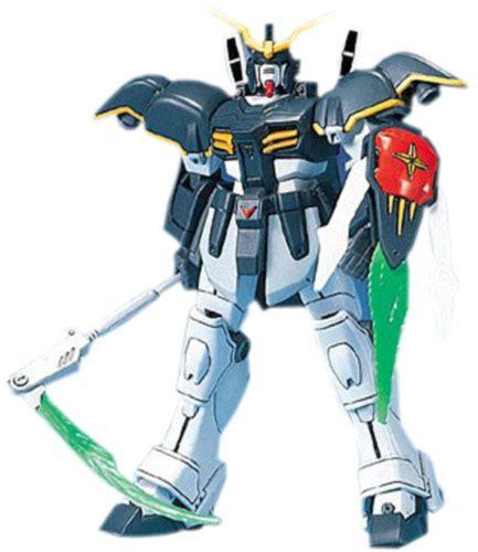 Bandai Fg 1 144 Strike Gundam Model Lama 2 in 1 fg 1 144 heavy arm deathscythe bandai gundam