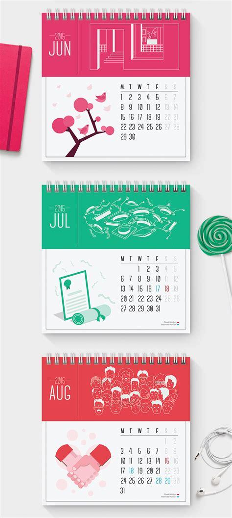 doodle calendar link doodle calendar 2015 on behance