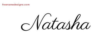 natasha archives page 2 of 2 free name designs