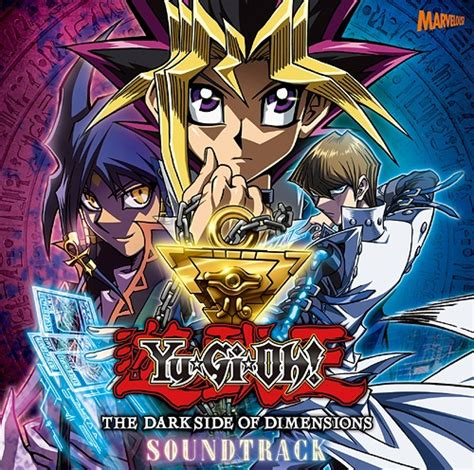 X Anime Soundtrack by Cdjapan Theatrical Anime Quot Yu Gi Oh The Side Of