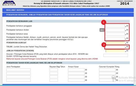 ea forms malaysia panduan mengisi borang e filing cukai pendapatan