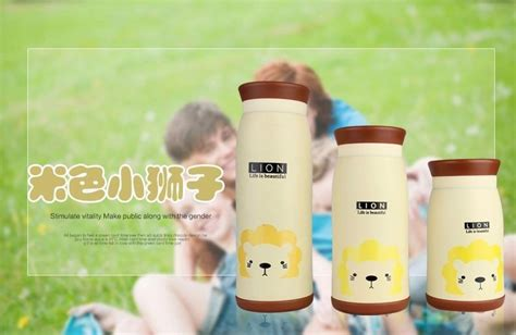 Harga Thermos Lucu colourful thermos insulated mik water bottle