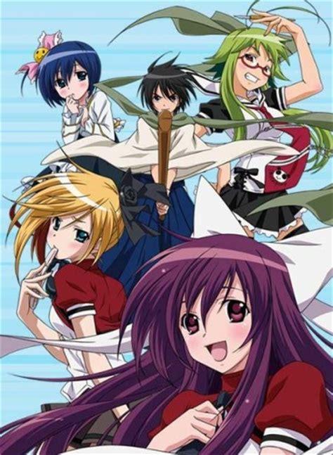 asu no yoichi asu no yoichi best harem anime baka raptor