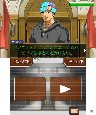 apollo justice: ace attorney out on nov. 22nd in japan