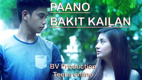 film blue di youtube paano bakit kailan short film by blue valdez youtube