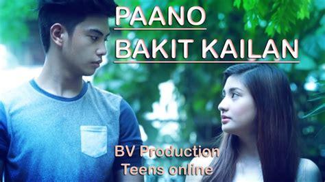film blue www com paano bakit kailan short film by blue valdez youtube