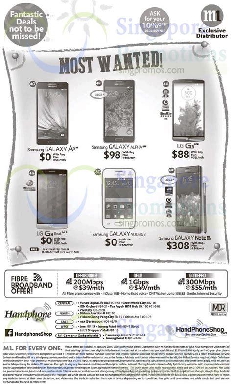 Handphone Lg G3 Beat handphone shop samsung galaxy a5 alpha 2 note edge lg g3 g3 beat 187 m1 smartphones
