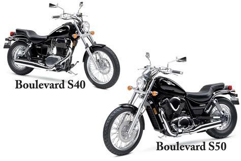 Suzuki S40 Motorcycle Suzuki Shootout Boulevard S40 Vs Boulevard S50 Suzuki