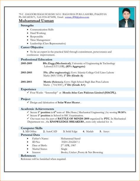 best resume format for engineers pdf resume ideas