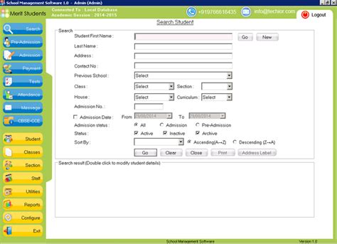 school software full version free download school management software download