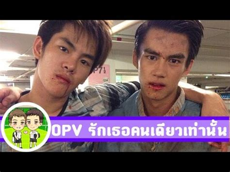 film thailand dangerous boy full download dangerous boy actor thailand movie