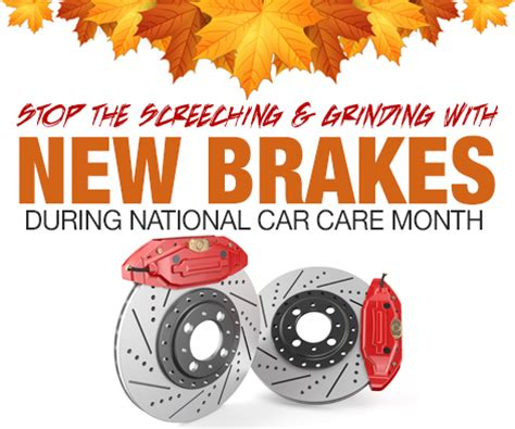 october is fall car care month | uncategorized