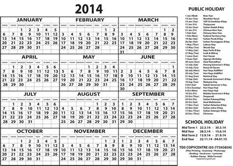 free printable calendar planner 2014 kalendar 2014 printable 2014 calendar printable 2014