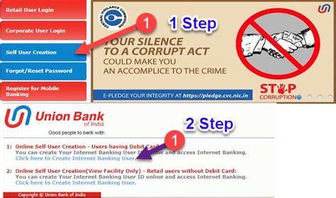 ubi banking ubi net banking apply kaise kare union bank net