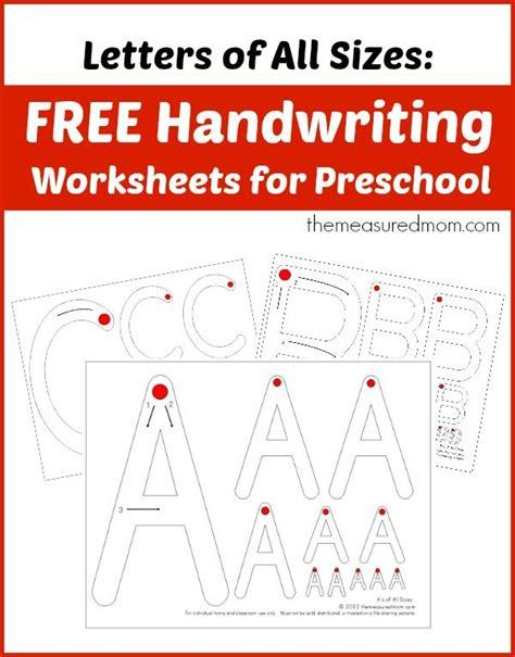 free printable handwriting worksheets make your own create your own handwriting worksheets for kindergarten