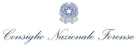 consiglio nazionale forense sede consiglio nazionale forense the knownledge