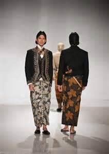S189 Dress Pakaian Dalam beskap a traditional javanese wedding for mens traditional javanese wedding
