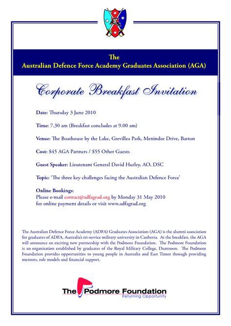 Invitation Letter For Corporate Event event invitation letter sle